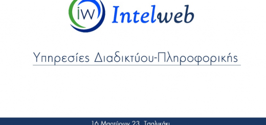 Screenshot-2017-10-9 intelweb - Αναζήτηση Google