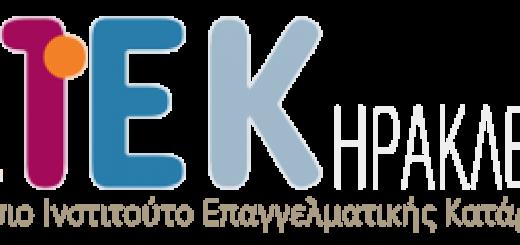 logo_IEK-Irakleiou