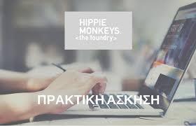 HIPPIE MONKEYS